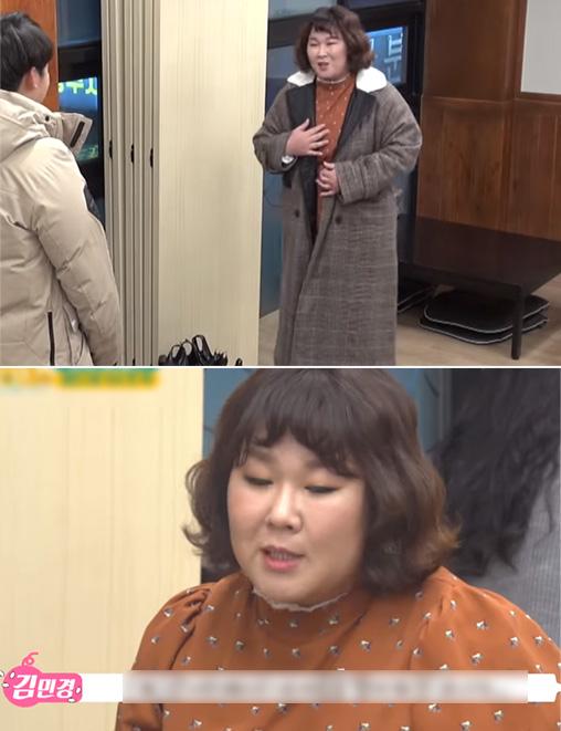 [전속모델 김민경]맛