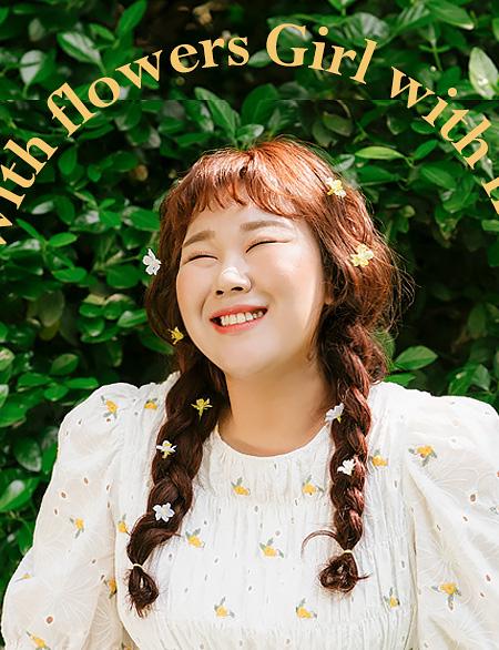 전속모델 김민경 LOOKBOOk_01