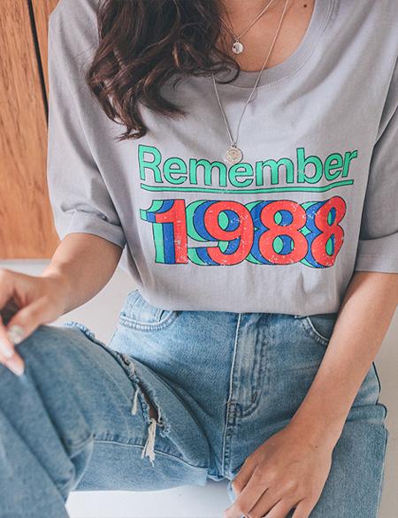 얄린 나염 티셔츠 44963