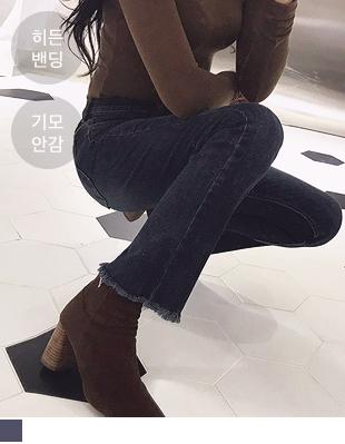 베리아 히든밴딩 기모 부츠컷 팬츠 40792