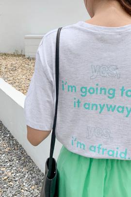 예쓰 레터링 티셔츠
