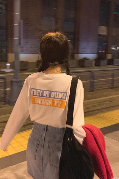 [재입고] 이너프 디어 티